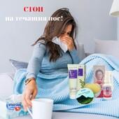 """Течащ или запушен нос, липса на обоняние, стичащи се назад секрет, който прераства в кашлица… 🤧Това са част от """"екстрите"""", които съпътстват по-хладното време или пък е знак за започваща настинка. Истината е, че тези симптоми са изключително неприятни и могат да влошат ежедневието ни, водят до притъпяване на вкусовите рецептори или пък предизвикват глъхнене на ушите. В тежки форми човек може дори да има затруднено дишане.  И така, как да намалите физическите неудобства, причинени от хрема? 🤧🤒🤕 Как да се справим с нея, без да се налага да прибягваме до спрей за нос на базата на кортикостероиди или със съставки, които могат да увредят лигавицата? Вижте най-добрите решения в новата статия в блога на www.VIVASAN.bg.   • • • #vivasanbg #етеричнимасла #хранителнидобавки #козметика #швейцария #ароматерапия #качество #доктор #софиябългария  #runnynose #sneeze #breathe #healthy #immunity #strongimmunesystem #vivasan"""