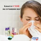 Възпалено гърло, хрема, кашлица, течащ нос, главоболие, болка в тялото….Всеки знае колко неприятни са тези състояния на настинка и грип. В есенните месеци вирусите ни атакуват буквално отвсякъде, а с по-хладното време, което е предпоставка и за събиране на повече хора в затворени пространства, сме по-податливи на бактерии и настинки. 🤒🤢💊  Грижата за имунната система трябва да бъде целогодишна, но точно в този момент е особено важно да вземем мерки и да се погрижим за укрепването й. 💊И тогава възникват много въпроси - какво да пия, какви добавки и витамини да взимам, как да избера измежду десетките на пазара? 🤨  Ето защо ви даваме отговор на въпроса в новата ни статия в блога на www.vivasan.bg!   #healthylifestyle #strongimmunesystem #healthyfamily  #foodsupplement #vitamins   А вие как се грижите за имунитета и здравето на семейството?💪  • • • • #vivasanbg #етеричнимасла #хранителнидобавки #козметика #швейцария #ароматерапия #качество #доктор #софиябългария