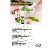 """Песто, пица """"Маргарита"""", салата """"Капрезе""""…Какво е общото между всички тях? Една чудесна и много ароматна билка. Босилек! Но босилекът не е просто онова допълнение към поредния специалитет в кухнята. 🍕Тя е изключително ценна и с безброй качества, особено под формата на етерично масло.🌱  Етеричното масло от босилек, получено от растението Ocimum basilicum, се използва за подобряване на вкуса на много рецепти, но употребата му се простира далеч отвъд кулинарния свят. И това съвсем не е отскоро, а се използва от векове за облекчение на всякакви здравословни проблеми.💪👩 Освен това етеричното масло от босилек помага за възстановяване на обонянието. 👃 Какво чудеса крие още това ароматно  масло, ще разберете от новата статия в блога на VIVASAN.  #healthylifestyle #supplements #vivasanbg #viruses #immunesystem #health #essentialoils #basil"""