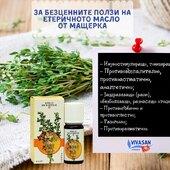 Ако досега сте свързвали мащерката само с рецепти и кулинария, значи не познавате етеричното масло от мащерка. 🌱 Маслото от мащерка е един от най-силните известни антиоксиданти и от древни времена се използва като лечебна билка. Тя подпомага имунната, дихателната, храносмилателната, нервната система. 🌱👩 Маслото от мащерка е едно от най-добрите етерични масла за балансиране нивата на хормоните и е в помощ на жените с менструални и ПМС симптоми. Наред с това то предпазва тялото от опасни състояния и заболявания, като инсулт, артрит, гъбични и бактериални инфекции, кожни заболявания. Защо трябва да имате от това безценно масло и във вашата аптечка, ще разберете от новата статия в блога на VIVASAN!📖 #vivasanbg #healthylifestyle #health #immunesystem #viruses #supplements #thyme